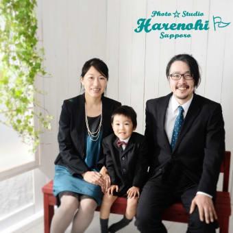 3/4 卒業・入学撮影 ご自宅出張無料!家族写真無料!! 札幌写真館フォトスタジオハレノヒ