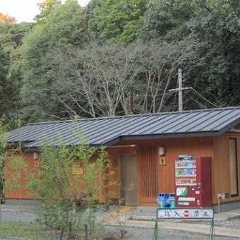 パワースポット探索~和歌山 伊太祁曽神社(いたきそじんじゃ)~