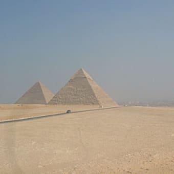 正解はエジプトでした