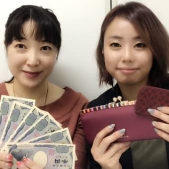 【執筆記事アップ】(SASARU)「美人財布#1」大西千桜里さん(司法書士)のお財布拝見!