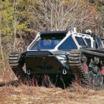 ☆世界最速の無限軌道車から最新の無人戦闘車両まで