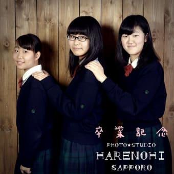 3/11 卒業記念・友達と一緒にプラン♫ 札幌写真館フォトスタジオハレノヒ