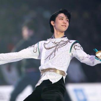 チケットも・続き・ISU Figure Skatingさんからも・・