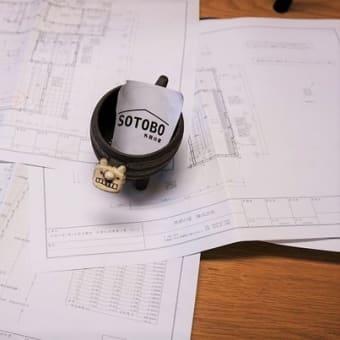 良い家を造って売りたいプロジェクト!いすみ市大原『 なんとなく中庭みたいなHOUSE 』⌂Made in 外房の家。は、完成前となりますが。。。ご契約!!となりました。