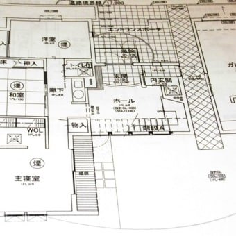 ◆≪aura・インタビュータイム≫ ④ auraのお仕事実例 Vol.1 ~ Kさん邸
