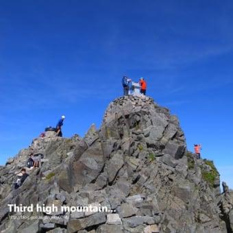 3番目に高い山。