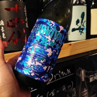 梅雨明けにのみたい夏の日本酒おススメレビュー!メロンソーダ感半端ない!栄光富士サバイバル!井上真央ちゃんを彷彿させるイメージの日本酒でした。