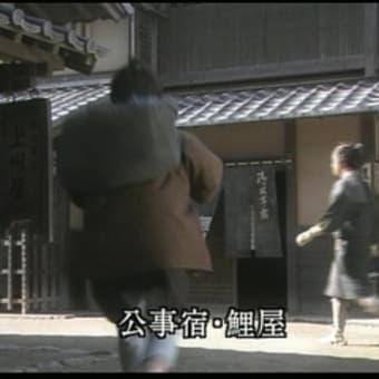 ガンバ!!渡辺徹さん「新はんなり菊太郎」で数回御一緒でした!