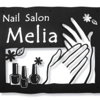 ネイルサロン「Nail Salon Melia」様の壁面看板(設置後のお写真)
