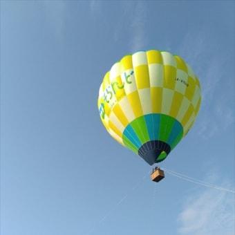 味宿きぬや 気球体験!