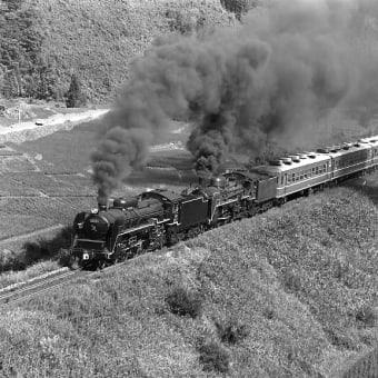鉄道100年記念行事Ⅱ