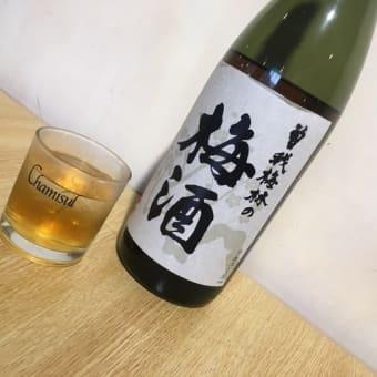 『小田原曽我梅林の梅酒』|箱根自然薯の森 山薬