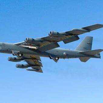 米爆撃機が支那人工島から12カイリ内を飛行しても