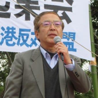 川野純治という反日男を知ってますか?