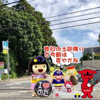 野田市の防災業務!すべて完結~