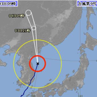 台風「後」の、連鎖反応に注意します