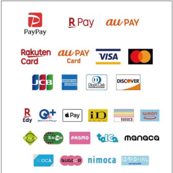 クレジットカード、電子マネー、アプリ決済 利用できます。