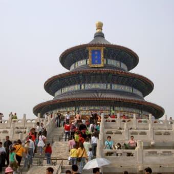 北京旅行ダイジェスト_13_天壇公園