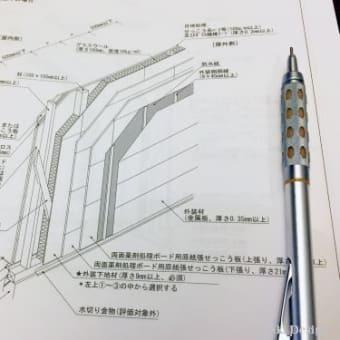 木造耐火建築物講習会~日々勉強