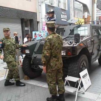 なぜ商店街に自衛隊装甲車が
