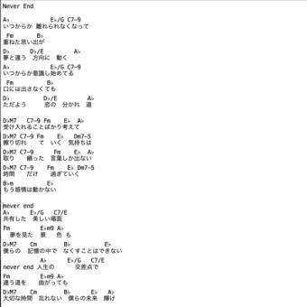 【生配信】本日(9/13)22時より「ガラ音」生配信!(yourube&LINELIVE)!今日は今年のヒット曲!!怒涛の生ライブ!