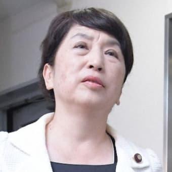 社民党は日本に必要ない政党の一つだ