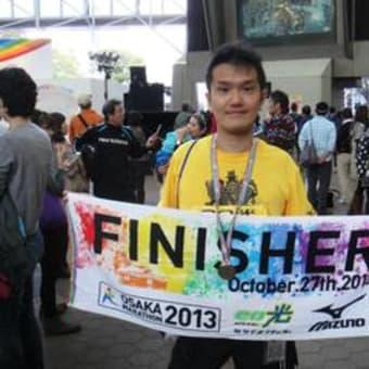 第3回大阪マラソン
