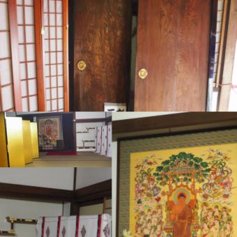 ■【カシャリ! ひとり旅】43京都府 勧修寺03 宸殿内部