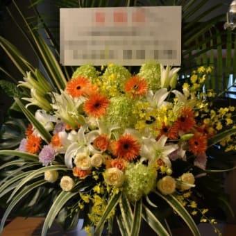 福岡空港へスタンド花