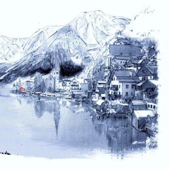 世界わがスケッチの旅 ハルシュタット湖の教会のスケッチ