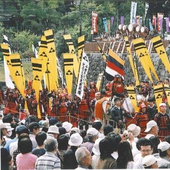 令和3年「小田原北条五代祭り」は分散型・回遊型での開催|JSフードシステム
