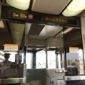 浜松発373系「ホームライナー静岡36号」久々の乗車(2020年6月)