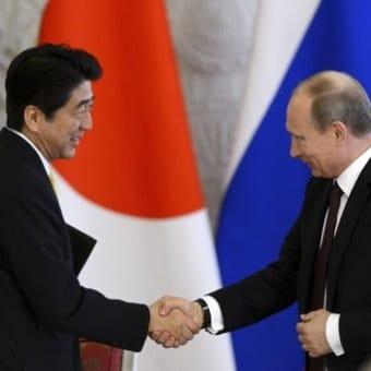 ◇4対2、還ってくるのか北方領土?~日露平和条約交渉再スタート