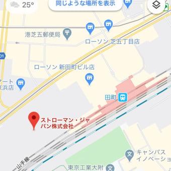 インプラント寺子屋2020リブート開催します!