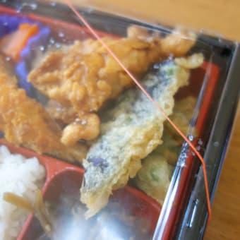 キッチンオリジン  幕の内弁当。