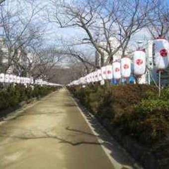 鎌倉:天園ハイキングコース「峠の茶屋」で焼き鳥(?)