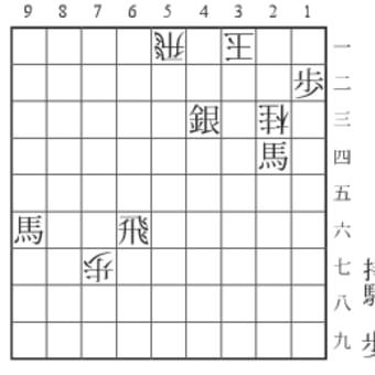 第16回詰将棋解答選手権 優秀作品賞