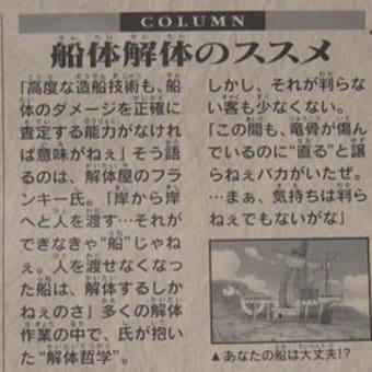 カラクリ1万人キャンペーン当選