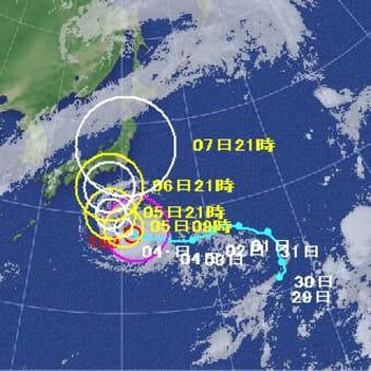 またもや台風が接近する。
