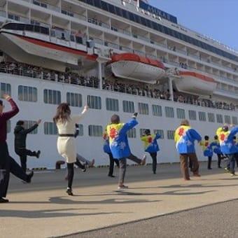 """豪華客船""""飛鳥Ⅱ""""、台風を避け突然の入港..."""