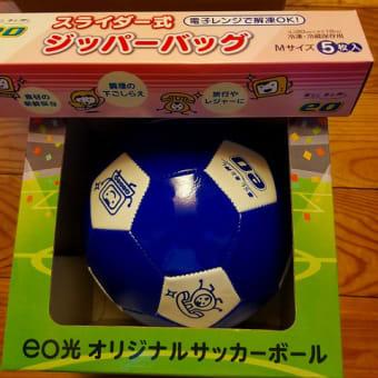 新規当選 サッカーボール+ジッパーバック/eo光