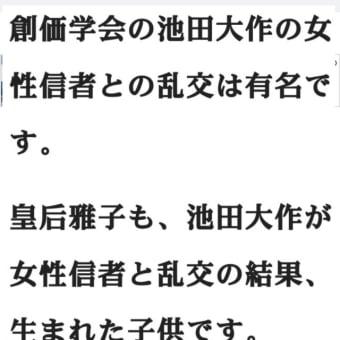 日本人が1人死亡すると闇天皇に【生命保険金1500万円】が手に入る!日本人が役所に出生届けをした時、税金から生命保険が掛けられる!エンペラーはトランプに既にに処刑済!殺害用抗がん剤で年間40万人殺害