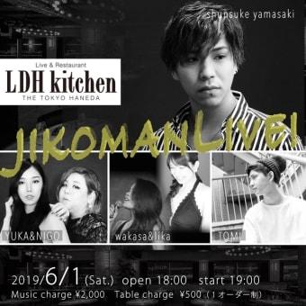 6月1日LDH Kitchen in Haneda Live