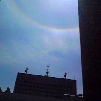 ウン●から虹へ