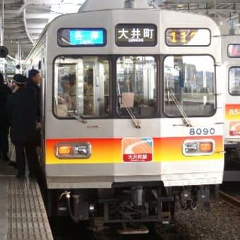 二子玉川にて大井町線の電車を撮る。