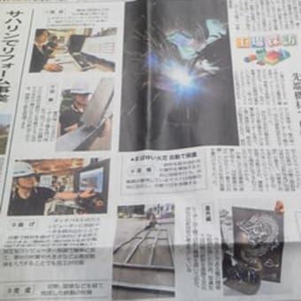 2012.9.25 十勝毎日新聞掲載