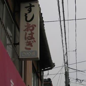 広商店街2