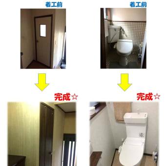 トイレの改修工事♪