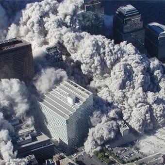 9・11から20年テロ帝国アメリカの闇