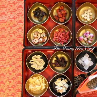 Tea Lesson January 2010  「八宝茶」1